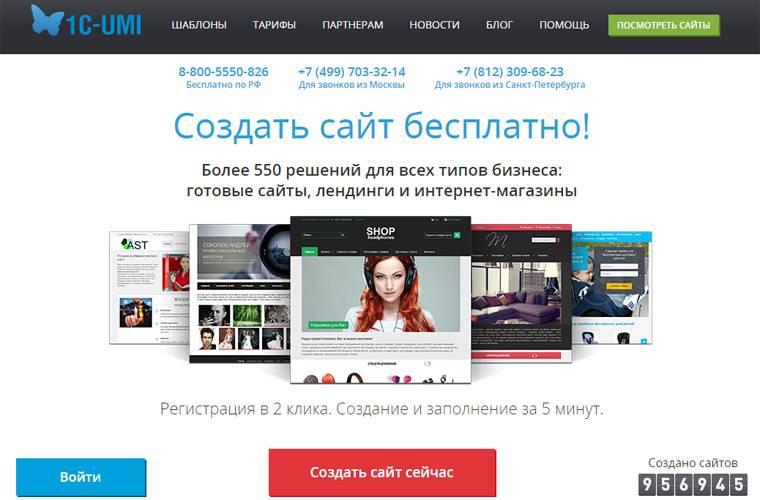 Модный бизнес  полезные советы начинающим предпринимателям   Biz360.ru 5e25ec90f50