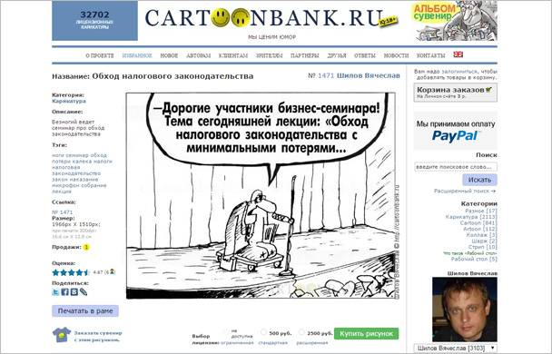 Cartoonbank.ru