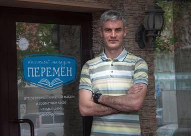 Сергей Козяков