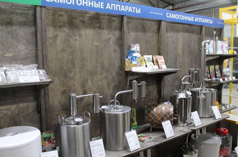 Бизнес план по продаже самогонных аппаратов магарыч самогонный аппарат в краснодаре