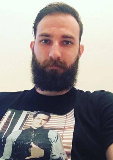 Сдать бороду сколько стоит