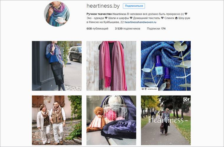 Heartiness Page in Instagram