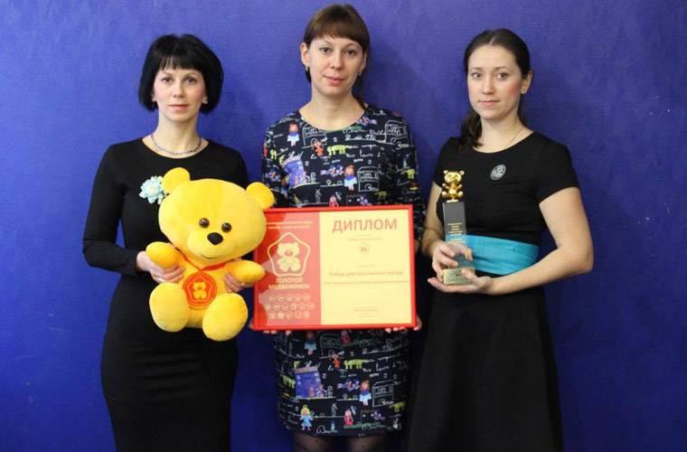 Краснокамская игрушка Team